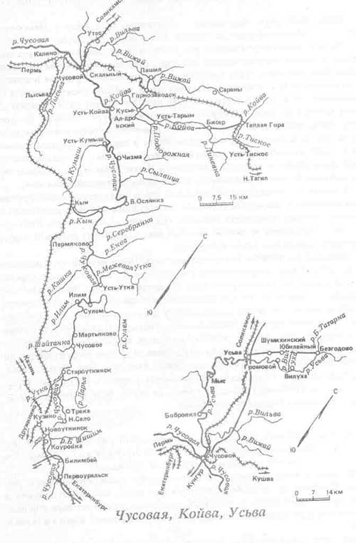 Схема; Карта:
