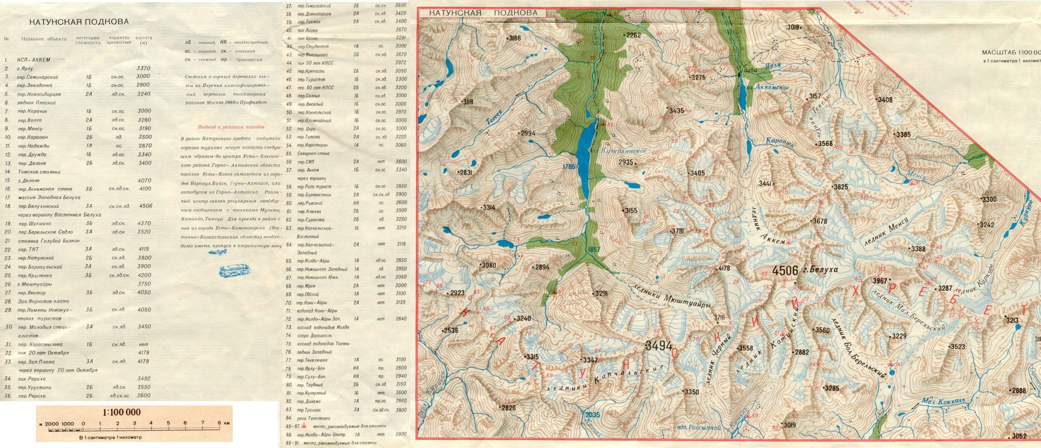 Подробная Карта Реки Чусовая